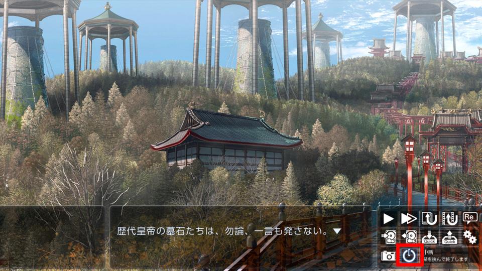 senbakoki_msg1